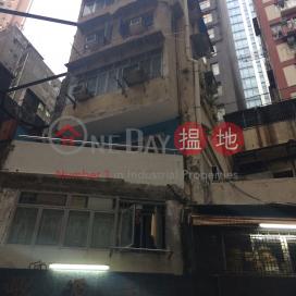高陞街9號,上環, 香港島
