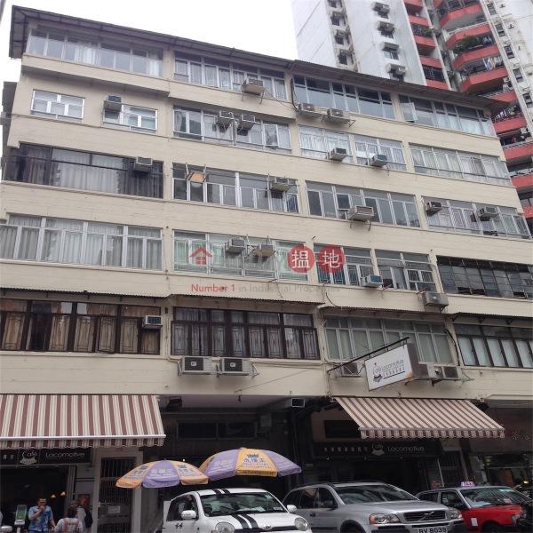 浣紗街7-9 (7-9 Wun Shan Street) 銅鑼灣|搵地(OneDay)(5)