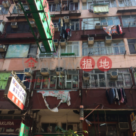 136 Chung On Street|眾安街136號