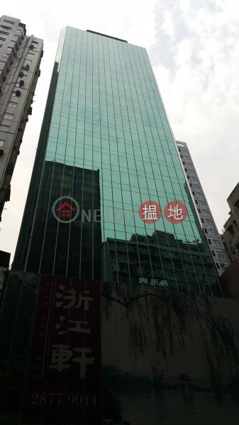 電話: 98755238 灣仔區橋阜商業大廈(Kiu Fu Commercial Building)出租樓盤 (KEVIN-3077072196)