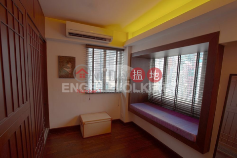 1 Bed Flat for Sale in Sai Ying Pun|Western DistrictChun King Court(Chun King Court)Sales Listings (EVHK37831)_0