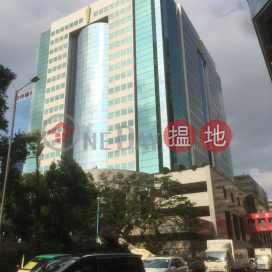 Nan Fung Commercial Centre|南豐商業中心