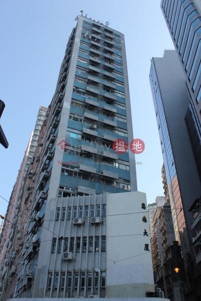 惠南大廈 (Fui Nam Building) 上環|搵地(OneDay)(1)