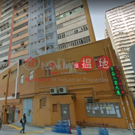 VIGOR INDUSTRIAL BUILDING|Kwai Tsing DistrictVigor Industrial Building(Vigor Industrial Building)Rental Listings (lcpc7-06127)_0