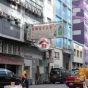 樂居工業大廈 (Lok Kui Industrial Building) 觀塘區鴻圖道6-8號 - 搵地(OneDay)(3)