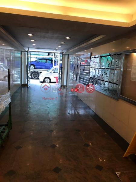 MOW HING FTY BLDG, 205 Wai Yip Street | Kwun Tong District Hong Kong, Rental HK$ 8,800/ month