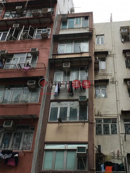 14A Larch Street (14A Larch Street) Tai Kok Tsui|搵地(OneDay)(1)