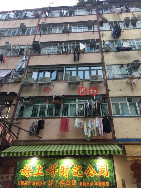 109 Chuen Lung Street (109 Chuen Lung Street) Tsuen Wan East|搵地(OneDay)(1)