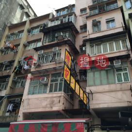301 Tai Nan Street|大南街301號
