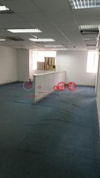 Wah Lok Industrial Centre, High Industrial Rental Listings | HK$ 18,500/ month