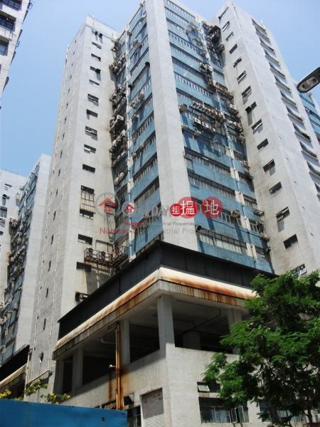 Fu Tan Industrial Building, Fo Tan Industrial Centre 富騰工業中心 Rental Listings | Sha Tin (fiona-02490)