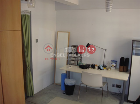 1 Bed Flat for Sale in Soho|Central DistrictPo Hing Mansion(Po Hing Mansion)Sales Listings (EVHK37903)_0