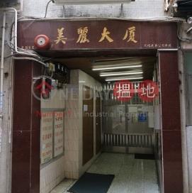 Mei Lai Building,Tai Po, New Territories