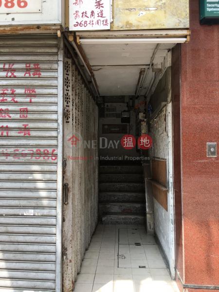 52 Nam Cheong Street (52 Nam Cheong Street) Sham Shui Po|搵地(OneDay)(3)