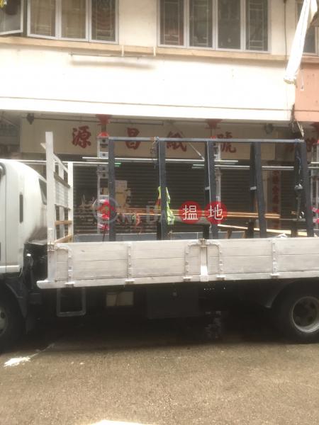 黃埔街29號 (29 Whampoa Street) 紅磡|搵地(OneDay)(3)