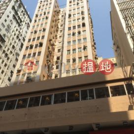 Wing Kiu Building|永僑大廈
