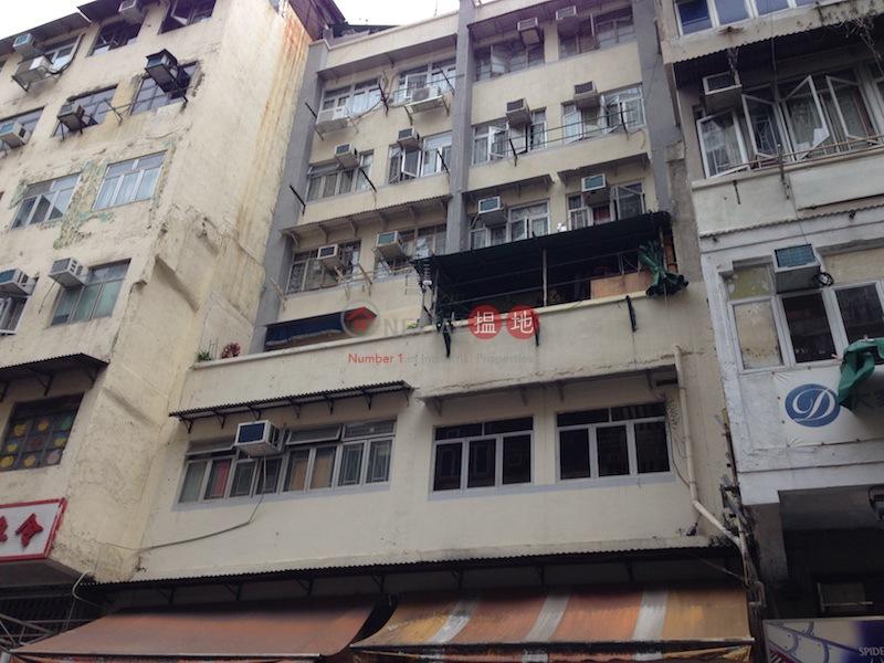 938-940 Canton Road (938-940 Canton Road) Mong Kok|搵地(OneDay)(2)