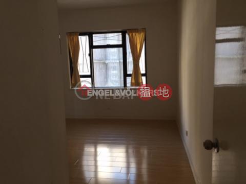 4 Bedroom Luxury Flat for Sale in Pok Fu Lam|Block 28-31 Baguio Villa(Block 28-31 Baguio Villa)Sales Listings (EVHK44664)_0