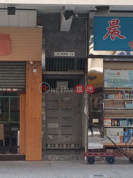 南角道13號 (13 NAM KOK ROAD) 九龍城 搵地(OneDay)(2)