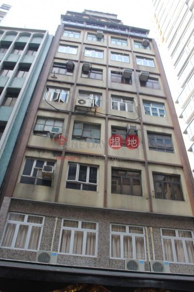 19-25 Mercer Street (19-25 Mercer Street) Sheung Wan|搵地(OneDay)(1)