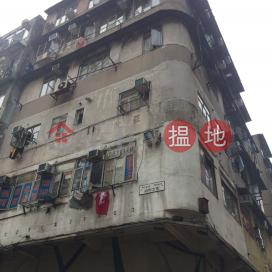 白加士街135號,佐敦, 九龍