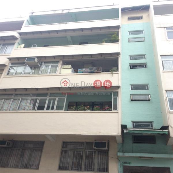 183-193 Sai Wan Ho Street (183-193 Sai Wan Ho Street) Sai Wan Ho|搵地(OneDay)(3)