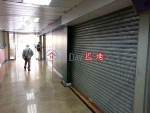 BAY VIEW MANSION|Wan Chai DistrictBay View Mansion(Bay View Mansion)Sales Listings (01B0090572)_0