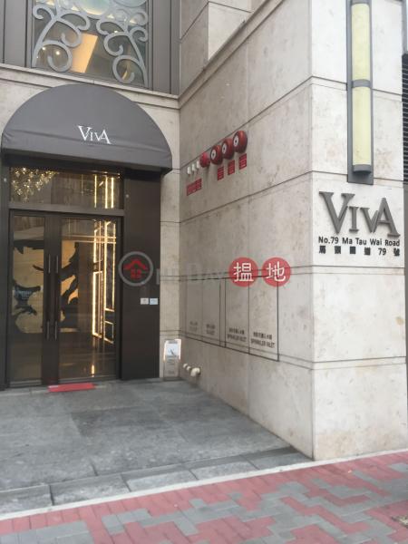 Viva (Viva) Hung Hom|搵地(OneDay)(3)