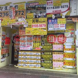 花園街224C號,太子, 九龍