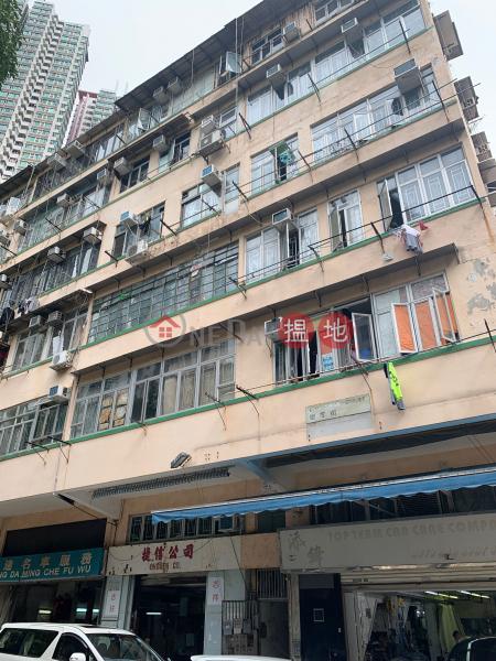 樂群街10號 (10 Lok Kwan Street) 大角咀|搵地(OneDay)(1)