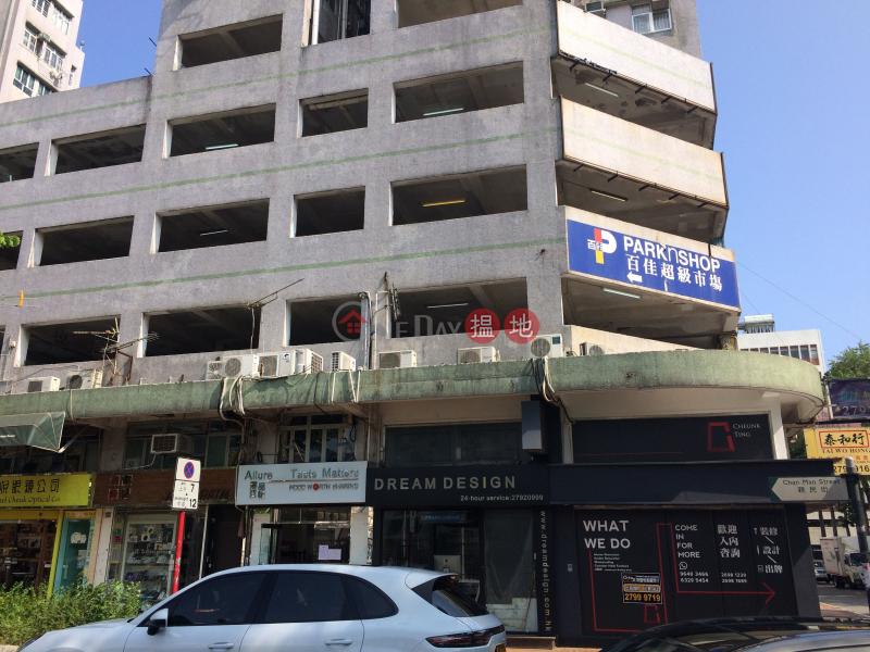 西貢苑 F座 (Block F Sai Kung Town Centre) 西貢|搵地(OneDay)(1)