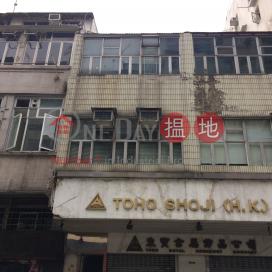 大南街220號,深水埗, 九龍
