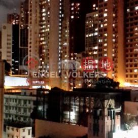 西營盤一房筍盤出售|住宅單位|西區豐逸大廈(Fung Yat Building)出售樓盤 (EVHK33472)_3
