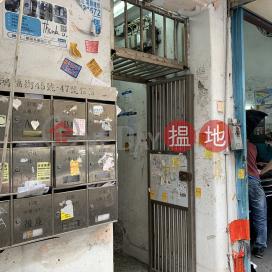 45 Hung Fook Street,To Kwa Wan, Kowloon