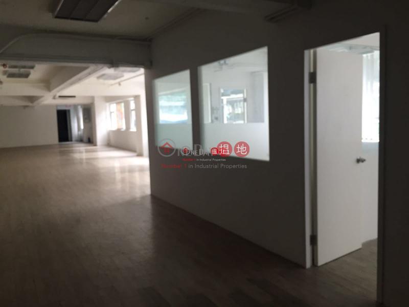Kam Man Fung Factory Building | 6 Hong Man Street | Chai Wan District | Hong Kong Rental, HK$ 50,000/ month