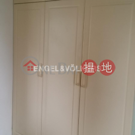 2 Bedroom Flat for Rent in Central