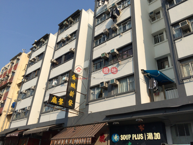 Hong Lok Building (Hong Lok Building) Tai Wai|搵地(OneDay)(5)