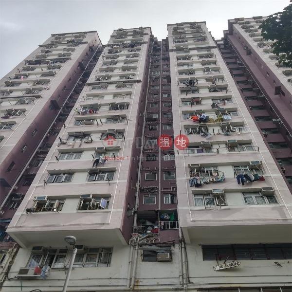 泰華大廈 (Tai Wah Building) 荃灣東|搵地(OneDay)(2)