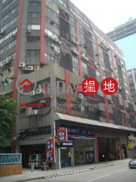 Hope Sea Industrial Centre, Hope Sea Industrial Centre 富洋工業中心 Rental Listings | Kwun Tong District (maggi-02994)