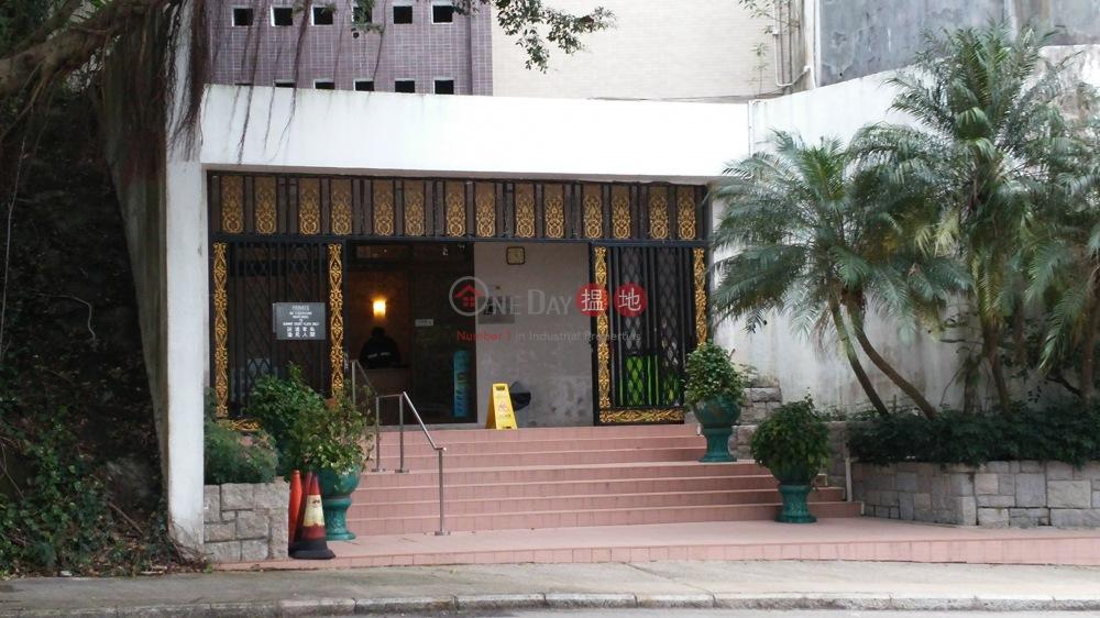 雲峰大廈 (Summit Court) 寶馬山|搵地(OneDay)(4)