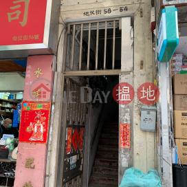 54 Pau Chung Street,To Kwa Wan, Kowloon
