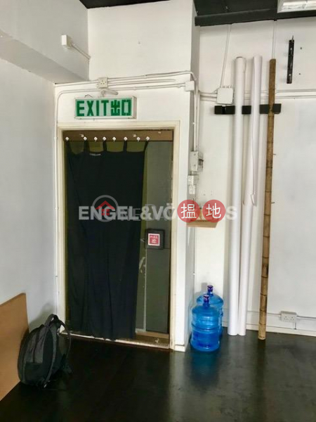 Studio Flat for Sale in Wong Chuk Hang, Remex Centre 利美中心 Sales Listings | Southern District (EVHK65114)