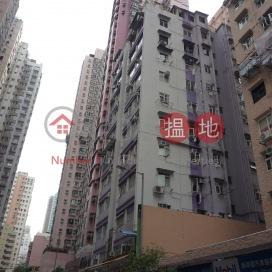 May Wei Mansion,North Point, Hong Kong Island
