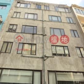 鴨巴甸街29號,蘇豪區, 香港島