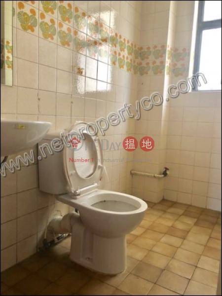 楊耀熾商廈|灣仔區楊耀熾商業大廈(Yeung Iu Chi Commercial Building )出租樓盤 (A056229)