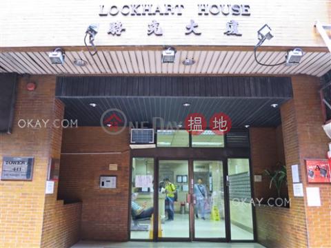 Unique 2 bedroom with sea views | Rental|Wan Chai DistrictLockhart House Block B(Lockhart House Block B)Rental Listings (OKAY-R122855)_0