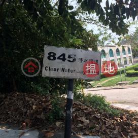 清水灣道845號,清水灣, 新界