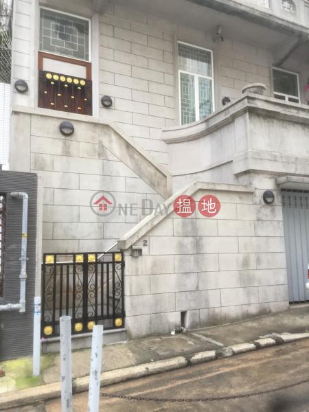 利群道2號 (2 Li Kwan Avenue) 大坑|搵地(OneDay)(2)