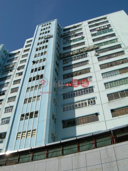 leader Industial Centre, Leader Industrial Centre 立泰工業中心 Rental Listings | Tsuen Wan (forti-01442)