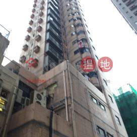 Harrow Mansion,Aberdeen, Hong Kong Island